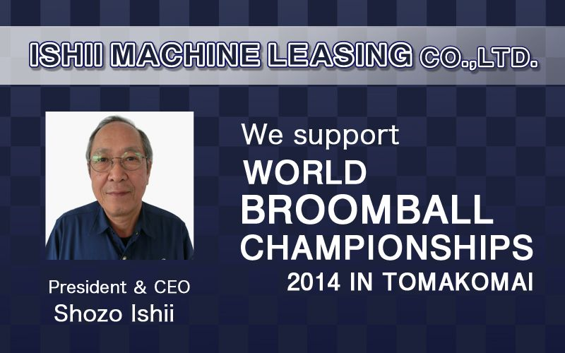 ISHII Machine Leasing
